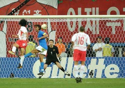 Tout sur la coupe du monde 2002 matches records - Record coupe du monde football ...